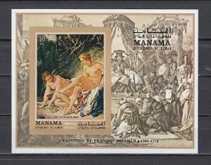 Manama, Mi cat. 504, BL104 B. Nude Bather Painting, IMPERF s/sheet.