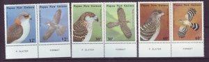 J21849 Jlstamp 1985 png set pairs mnh #620-5 birds