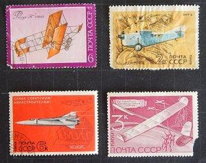 Aircraft, USSR (№1274-Т)