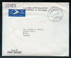 Sudan 1962 Post office FREE dispatch to Story City Iowa.