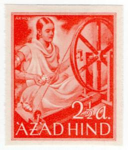 (I.B) India Cinderella : Azad Hind 2½a (proof)