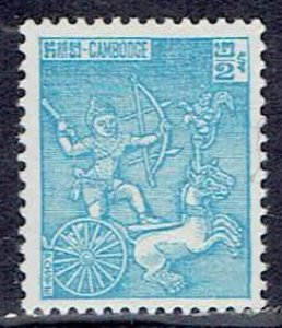 Cambodia, Scott #94A; 2r Krishna in Chariot, MNH