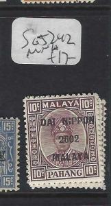MALAYA JAPANESE OCCUPATION PAHANG (P0905B)  DN 10C  SG J242  MNH