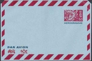 JAPAN  50y aerogramme unused................................................L238