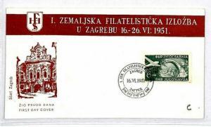 Yugoslavia 1951 Zagreb FDC Cover {samwells-covers}CU60