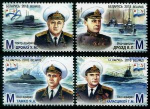 HERRICKSTAMP NEW ISSUES BELARUS Navy Admirals