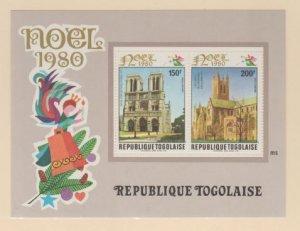 Togo Scott #C437a Stamps - Mint NH Souvenir Sheet