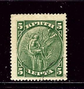 Crete 75 Used 1905 issue