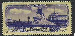 Russia Scott 1686! Postally Used!