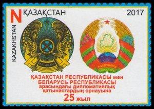 2017 Kazakhstan 1026 Joint issue of Belarus and Kazakhstan.