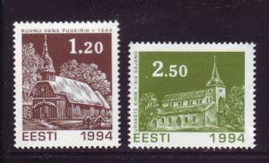 Estonia Sc 279-80 1994 Christmas stamp set mint NH