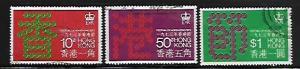 HONG  KONG, 291-293, USED, FESTIVAL