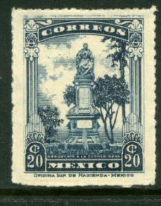 MEXICO 656 20cents CORREGIDORA MONUMENT. MINT, NH, F-VF.