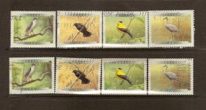 CANADIAN SETS ON BIRDS (8) USED STAMPS  LOT#137