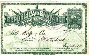 EL SALVADOR Postal Stationery Card 3c Scarce Used GB 1892 {samwells-covers} SV5