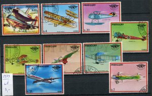 266230 Paraguay 1979 year used stamps set PLANES