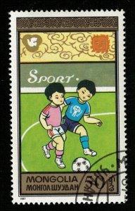 Mongolia Sport 50M (TS-608)