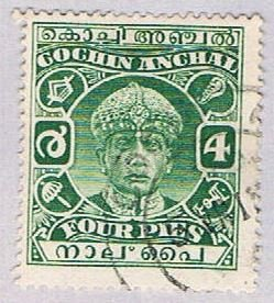 India Cochin 42 Used Sri Rama Varma III 1933 (BP35719)