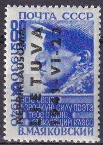 Lithuania German Occupation Mi#9 MNH   (Z4197)