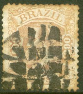 Brazil 84, 200r Emperor Dom Pedro. Used. (155)
