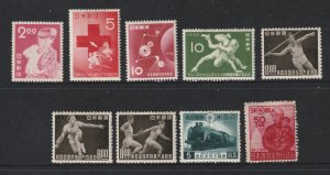 Japan a small mint lot of earlies