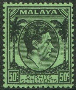 STRAITS SETTLEMENTS-1938 50c Black/Emerald Sg 289 streaky gum UM V50215