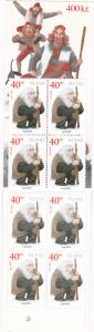 Iceland 924c Complete Booklet MNH Christmas