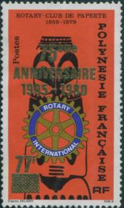 French Polynesia 1980 Sc#330,SG321 77f on 47f Carving and Rotary MNG