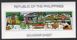 PHILIPPINES SCOTT 1646F