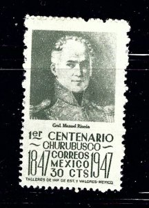 Mexico 834 MH 1947 issue      (P93)