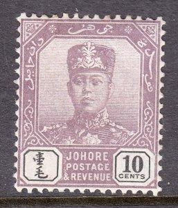 Malaya (Johore) - Scott #65 - MH - Perf toning at top, pencil/rev. - SCV $50