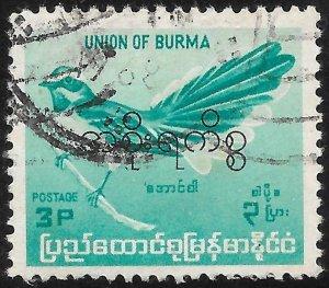 [12969] Burma Used