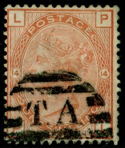 SG163, 1s orange-brown plate 14, USED. Cat £170. PL
