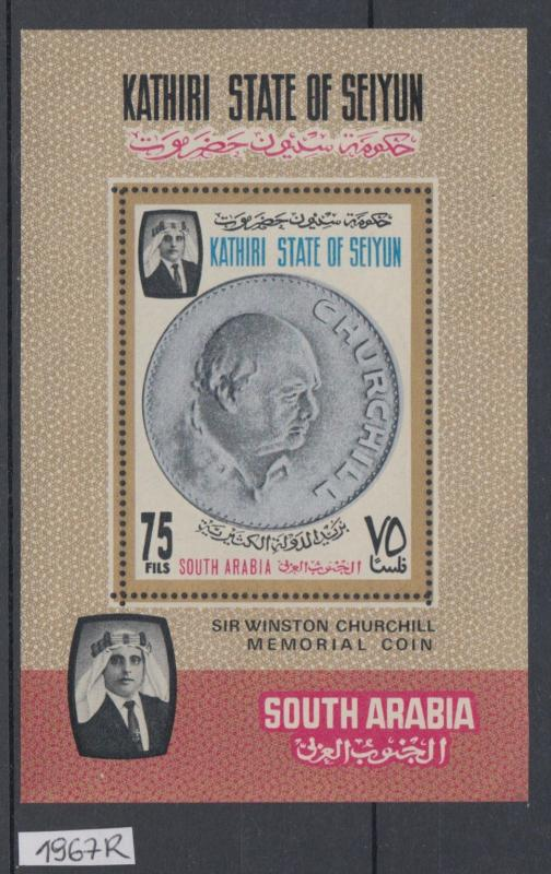 XG-AL746 KATHIRI STATE OF SEIYUN - Churchill, 1967 Memorial MNH Sheet