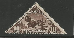 TANNU TUVA C3, MINT HINGED STAMP, AIRPLANE AND CAPERCAILLIE