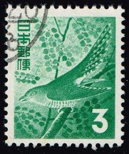 Japan #598 Little Cuckoo; Used (3Stars)