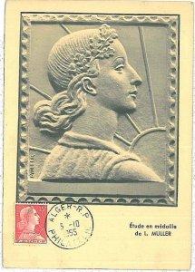 38751  - Algeria - POSTAL HISTORY -  MAXIMUM CARD 1955 - ART  sun