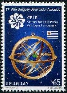 HERRICKSTAMP NEW ISSUES URUGUAY Sc.# 2608 CPLP Membership