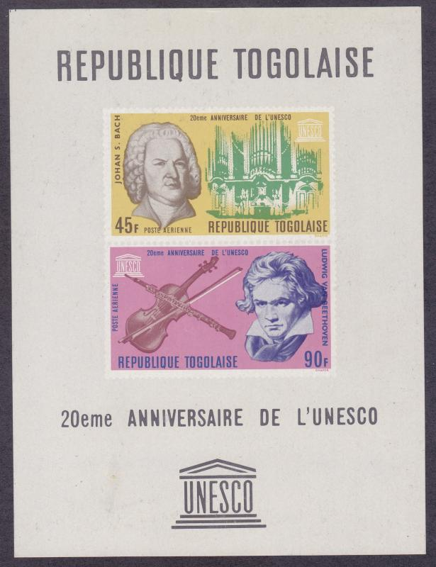 Togo C66a MNH 1967 UNESCO Anniversary Bach & Beethoven IMPERF Souvenir Sheet