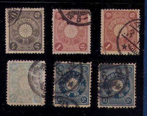 Japan Sc #92-94,103 Lot of 8 Ea Early F-VF