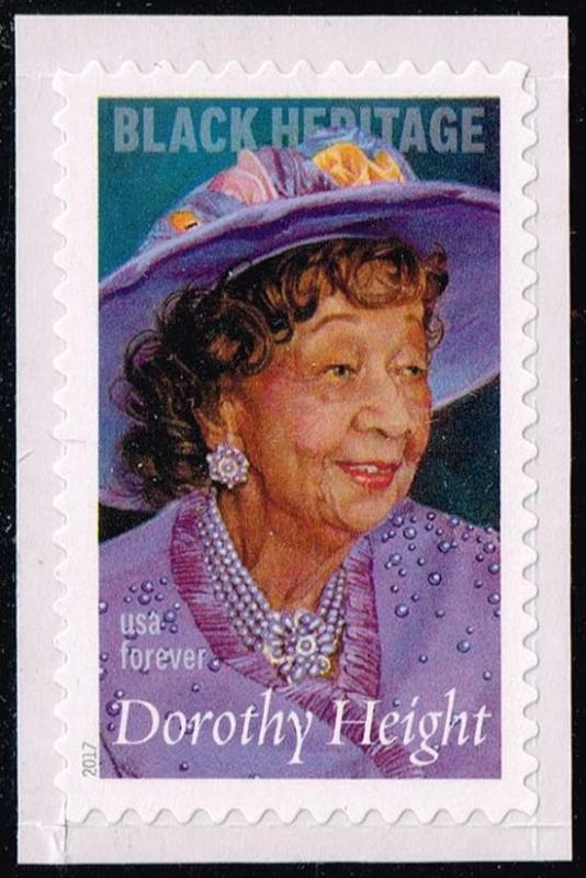 US #5171 Dorothea Height; MNH (1.00)