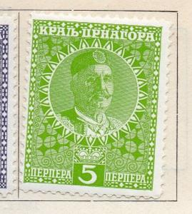 Montenegro 1913 Early Issue Fine Mint Hinged 5p. 142866