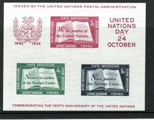 United Nations 1955 Tenth Anniversary of United Nations miniature sheet MNH