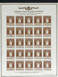 Greenland #Q9 MNH 1985 Reprint Sheetlet [Facit P12] [157531]