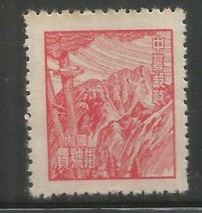 CHINA F2 NGAI, MOUNTAIN SCENE