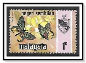 Negri Sembilan #85 State Crest & Butterflies MNH