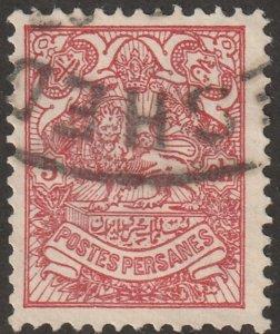 Persian/Iran stamp, Scott# 354, used, hinged,red, 5 ch,  #G-63