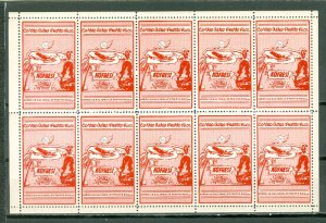 PORTO RICO 1938  SEMI-OFFICIALS SANABRIA #S1...SHEET of 10...MNH