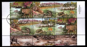 ISRAEL Scott 1708 Hula Nature Reserve Canceled strip with tabs CTO