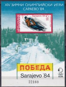 Bulgaria  MI #Bl135    MNH  CV $18.00 (A18469L)